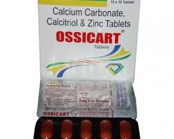 ossicart