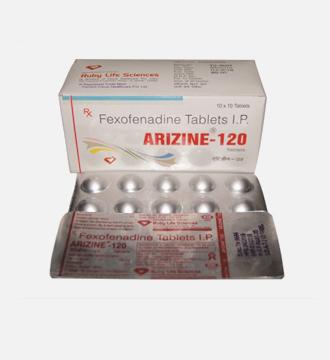 ARIZINE-120